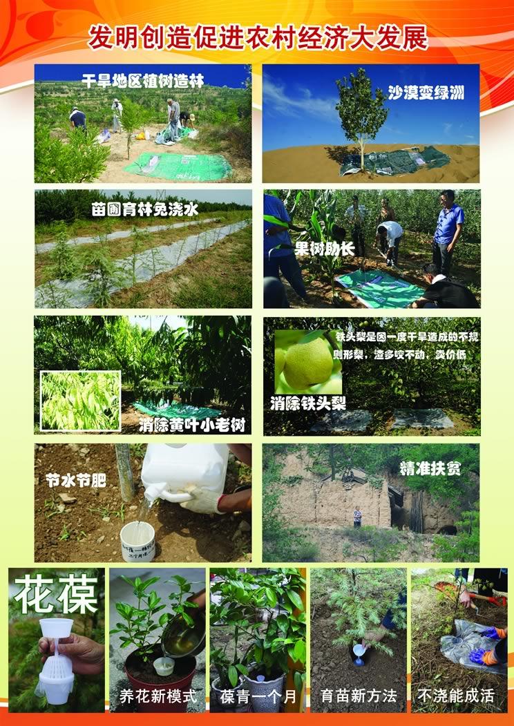 运城清海科技有限公司(宣传单排版2) 拷贝30.jpg
